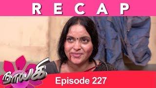 RECAP : Naayagi Episode 227, 14/11/18