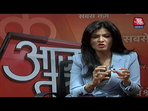 जुड़िए अंजना ओम कश्यप के साथ लाइव चैट और पूछिए अपना सवाल