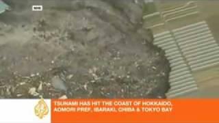 Землетрясение в Японии  знамение Аллаха