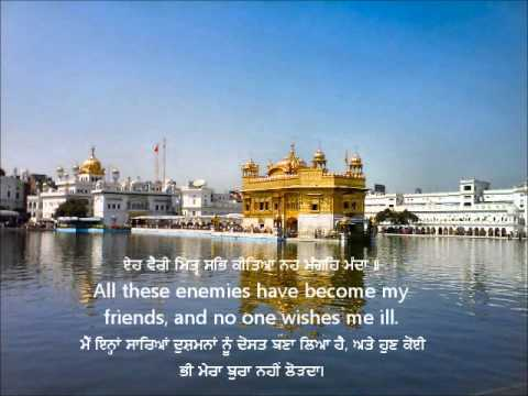 Mere Humnafas Mere Humnava Lyrics – Begum Akhtar