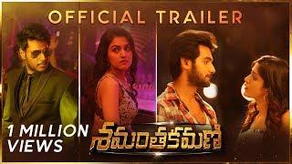 Telugutimes.net Shamantakamani Trailer