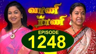 Vaani Rani - Episode 1248 - 28/04/2017