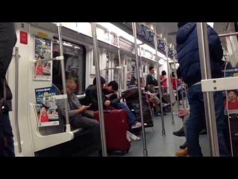 In the Shenzhen Metro Subway Line 1 Luohu - Airport East
