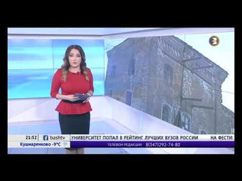 В Стерлитамаке разобрали церковь на кирпичи.