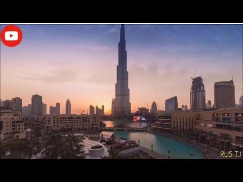 Арабская песня дубай продажа домов в германии