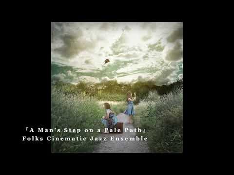 Folks Cinematic Jazz Ensemble「A Man's Step On A Pale Path」(Official Audio)