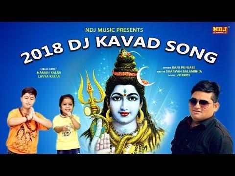Song Raju punjabi new song 2018 mp3 Mp3 & Mp4 Download