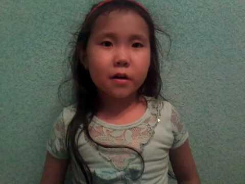 знакомства на казахском языке