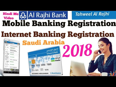 Al Rajhi Online banking Registration,Mobile banking al Rajhi Bank Registration Online [हिन्दी Hindi]