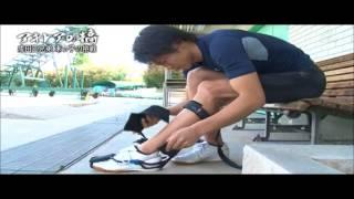 【スポーツ活法】成田緑夢パラリンピック候補【近畿医療専門学校】