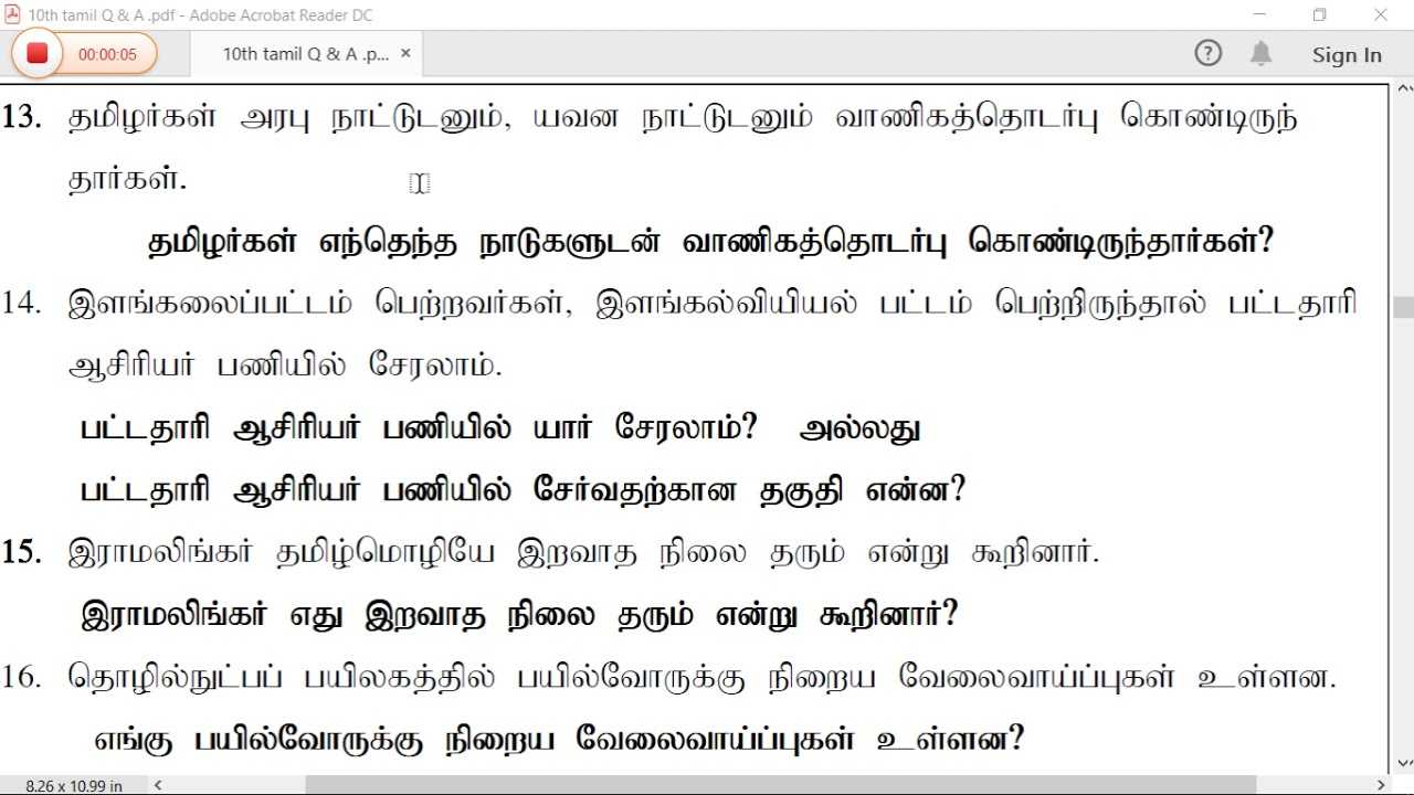 10th Tamil book back Questions and Answer part-7