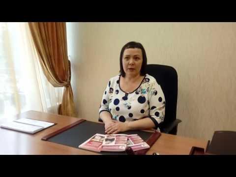 """О журнале """"Управление ДОУ""""  МАДОУ д.с №53 г.Сыктывкар"""