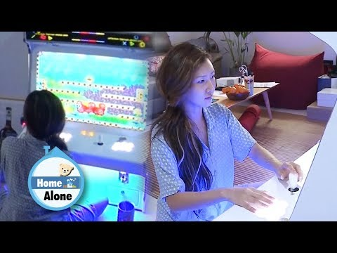 Hwasa Plays It With Her Whole Body And Immerses In The Game [Home Alone Ep 282]