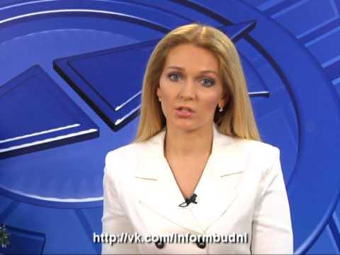 интим знакомства железногорске курской области