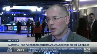 А.Мамыкин: Казахстан под руководством Н.Назарбаева добился огромных высот