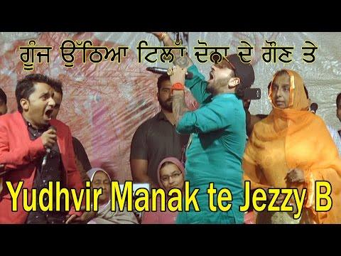 Yudhvir Manak and Jazzy B Last Night at Mela Manak Da 2016