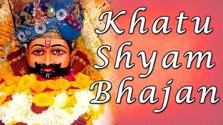 Khatu Shyam Bhajan by Sanjay Mittal - Khatu ke Baba Shyam ji