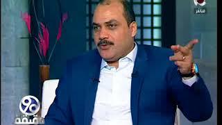 فيديو نادر .. القارئ الشيخ أحمد نعينع يقلد المقرئ مصطفى إسماعيل | 90 دقيقة