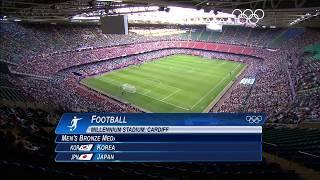 Korea 2-0 Japan - Men