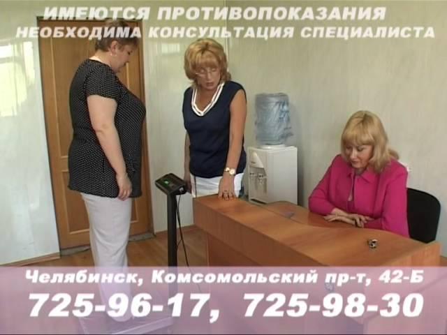 Центр снижения веса - отзывы, фото, цены, телефон и адрес