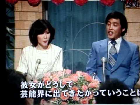 田中好子 1980復帰会見