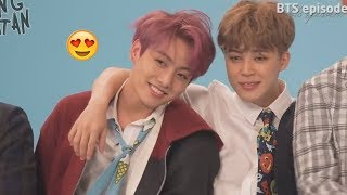 Jimin and Jungkook (지민 & 정국 BTS) treat each other