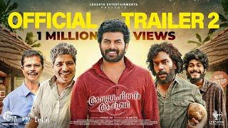 Anugraheethan Antony - Official Trailer 2| Sunny Wayne, Gouri Kishan| Prince Joy |Arun Muraleedharan