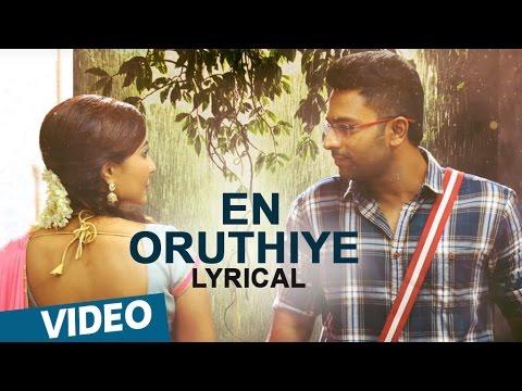 Koditta Idangalai Nirappuga Songs | En Oruthiye Song with Lyrics | Shanthanu, Parvathy Nair | Sathya