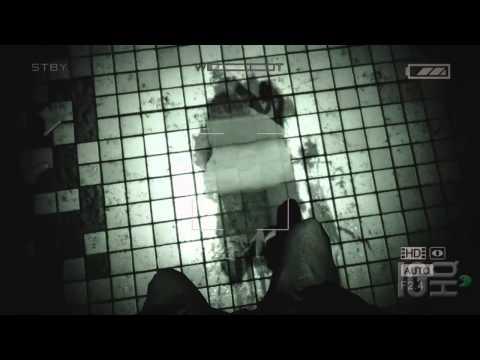 Outlast Official Trailer (Full Version)