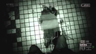 Outlast Official Trailer (Full Version)