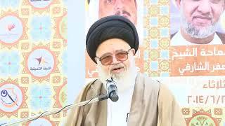 السيد عبدالله الغريفي - البعض يعاني من الوسوسة في العبادة, ولا يعانيها عند أكل حقوق الناس وإغتيابهم
