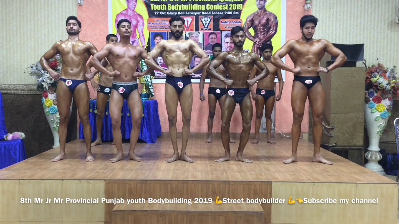 8th Mr Jr Mr Provincial Punjab Youth Bodybuilding Contest 2019 First Class Youtube