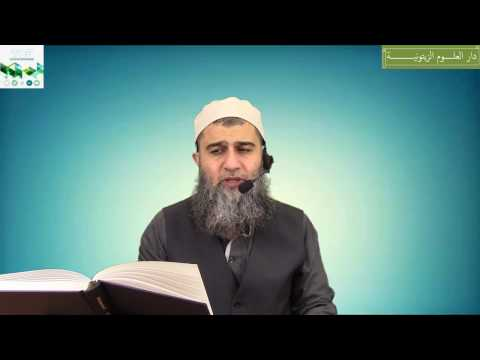 Episode 4 - Hermeneutic Approaches to Religious Texts (Part 1) - By Mufti Amjad Mohammed