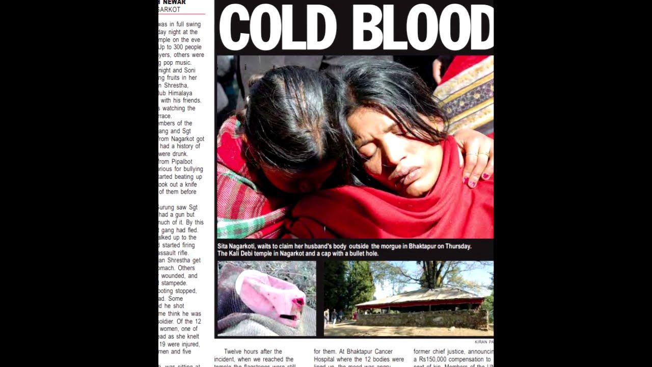 नेपाल आर्मी हत्याकाण्ड   | NAGARKOT HATYAKANDA| TRUE CRIME SERIES | RANDOM NEPALI
