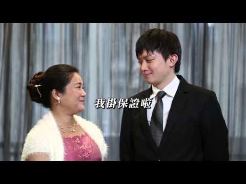CEDAW短片-出嫁篇(國臺語版)