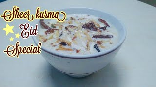Sheer Kurma recipe | Eid Special || How to make sheer kurma