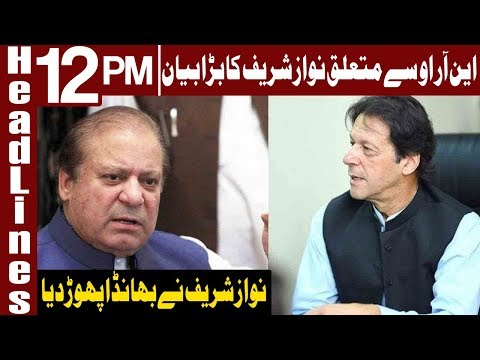 Nawaz Sharif's Reply To Government About NRO | Headlines 12 PM | 29 October 2018 | Express News