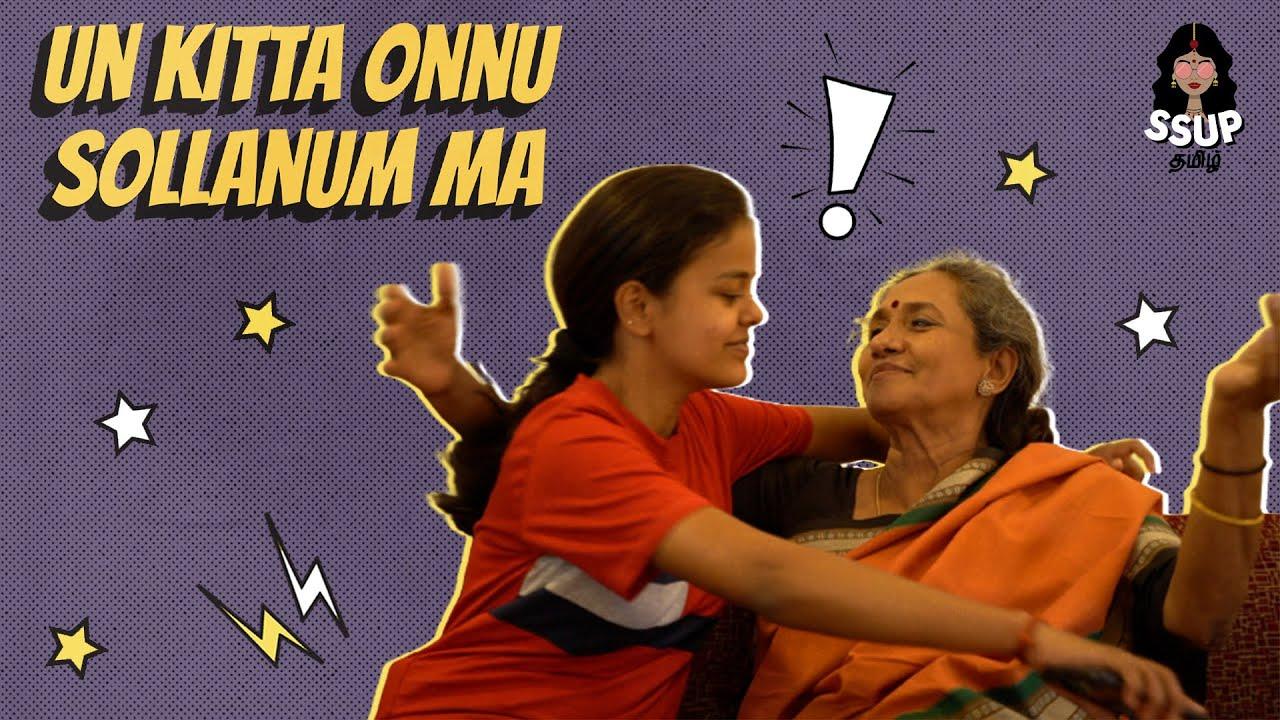 Un Kitta Onnu Sollanum Ma    Mother's Day Sketch   Tamil