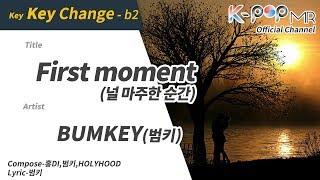 First moment - BUMKEY (b2 Ver.)ㆍ널 마주한 순간 범키 [K-POP MR★Musicen]