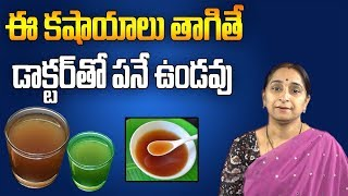 Health Benefits Of Kashayam || Get Immunity in our Body? || Ramaa Raavi || SumanTV Organic Foods
