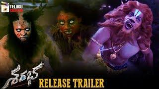 Sarabha Movie RELEASE TRAILER | Aakash Sehdev | Mishti | Jaya Prada | 2018 Latest Telugu Trailers