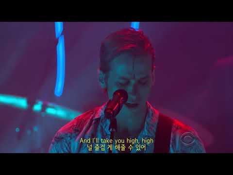 [음알못] Foster The People - Sit Next to Me 노래추천/가사해석/한글자막