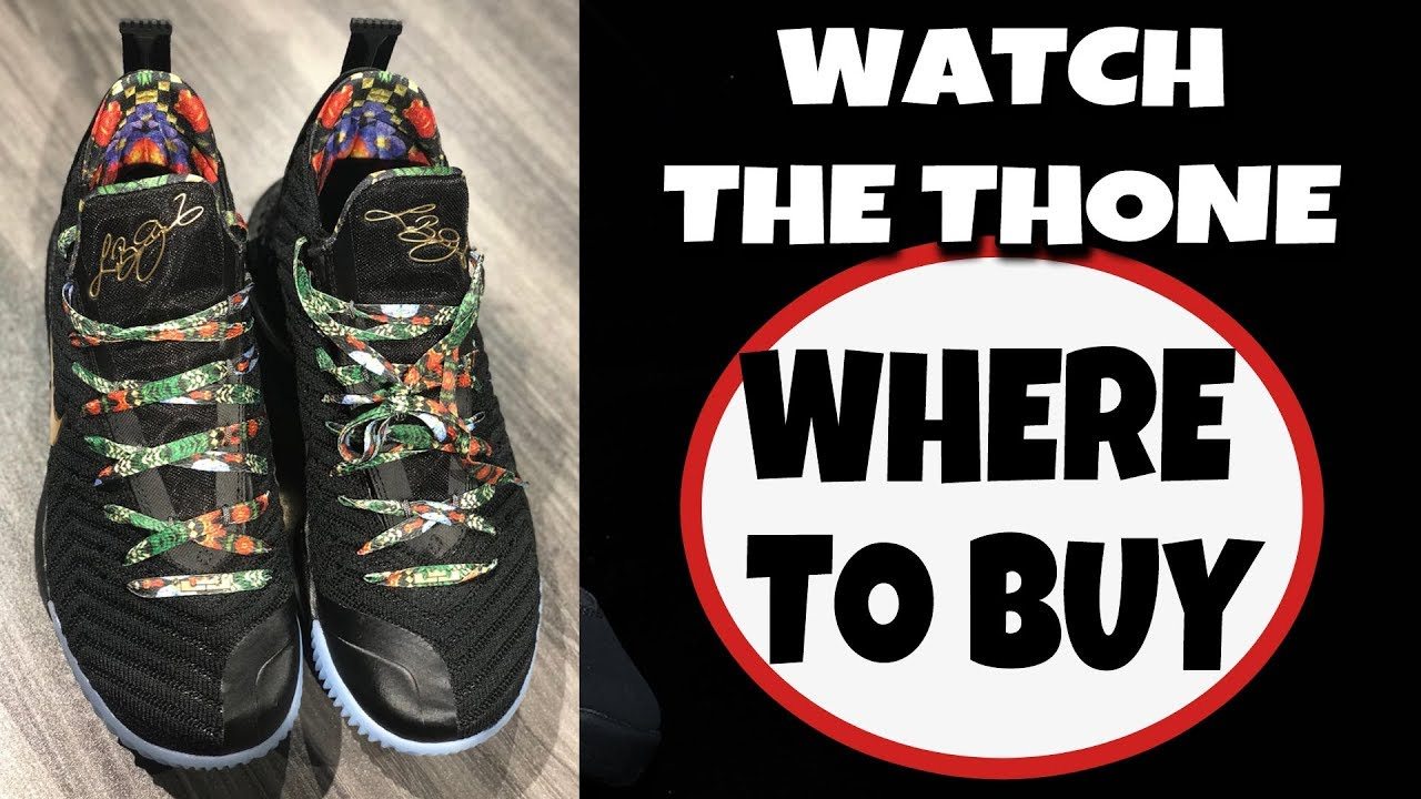 WHERE TO BUY NIKE LEBRON 16 WATCH THE THRONE | RESALE PREDICTIONS | HOW TO  COP