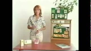 Чай Тяньши (антилипидный) Очищение