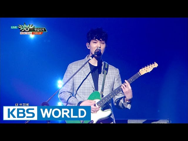 CNBLUE - Between US (헷갈리게) [Music Bank COMEBACK / 2017.03.24]