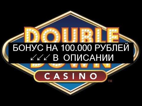 Платные игровые аппараты вулкан 24 как определить группу риска потенциальных любителей казино