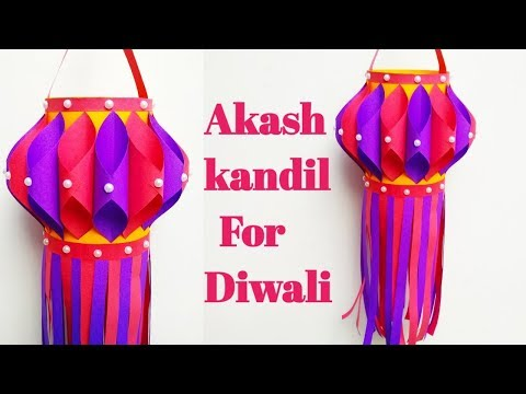 Amazing Diy Akash kandil | Lantern Making Idea For Diwali Decoration | Easy Diwali Craft