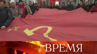 Вчесть столетия Октябрьской революции представители КПРФ организовали шествие вцентре Москвы.