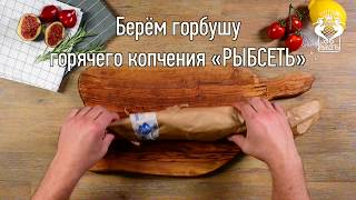 Салат мимоза - Рецепт от Рыбсети №3