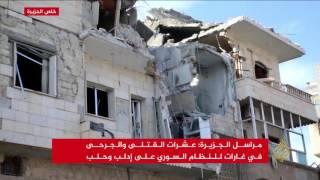 طائرات النظام تستهدف مدينة بنش بريف إدلب